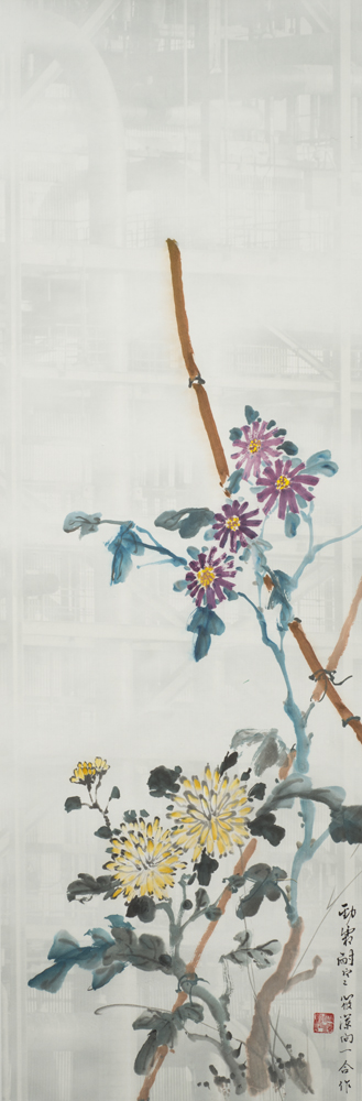 "Chrysanthemum and Coal Power Plant, 14""x48"""