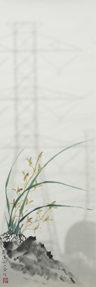 "Orchid and Nuclear Power Plant, 14""x48"""