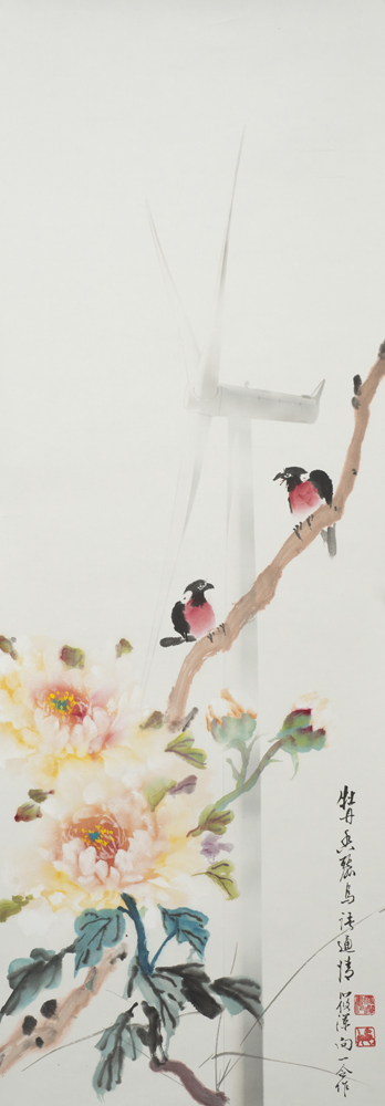 "Birds, Peonies and Wind Turbine, 14""x48"""