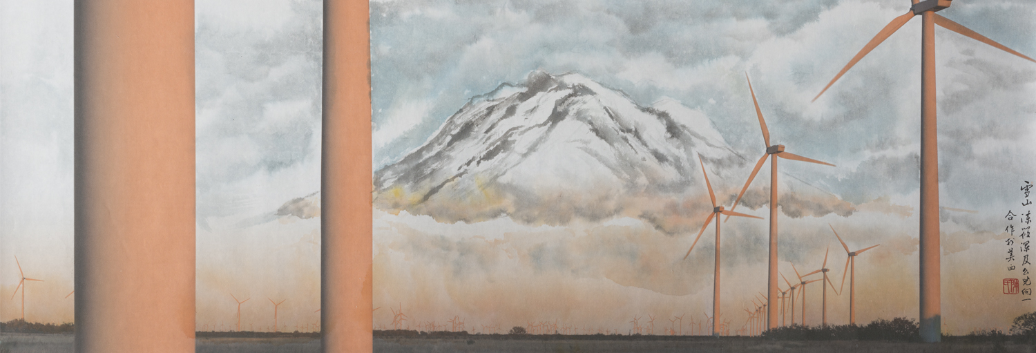 """Snow Capped Mountain and Wind Farm, 20""""x50"""""""